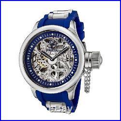 Invicta 1089 Men's Russian Diver Silver-Tone Mechanical Watch